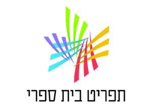 תפריט לוגו
